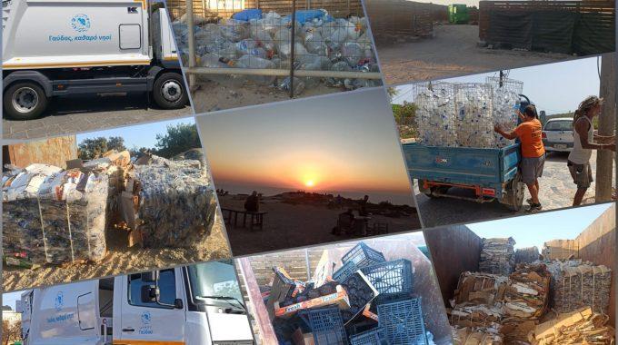 Δήμος Γαύδου: Δίνοντας έναν ξεχωριστό αγώνα για ένα καθαρό νησί – Το παράδειγμα που τείνει να γίνει «μόδα»